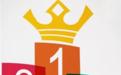网络游戏赚钱平台排行榜_光辉网赚_最大的手机网络挣钱项目兼职...