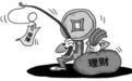 去年杭州警方破获801起经济犯罪案件 不少网络传销披着创新项目的...